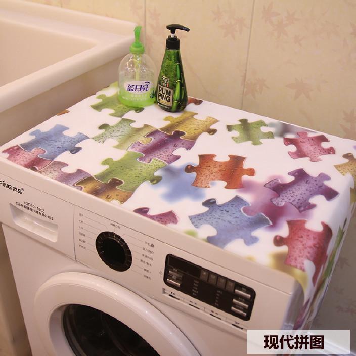 洗衣机罩防尘罩防水防晒布艺滚筒全自动盖布通用软玻璃材质