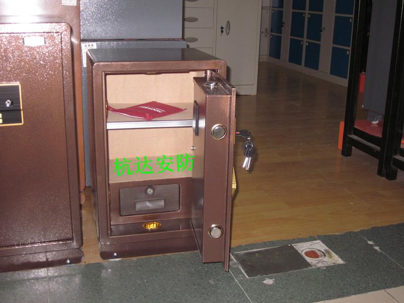 防火保管箱 全钢保险柜   家用保险箱保险柜