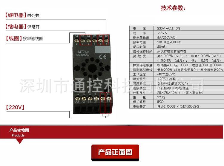 PD132 車輛檢測器 地感車輛檢測器 專業廠家供應車輛檢測儀示例圖3