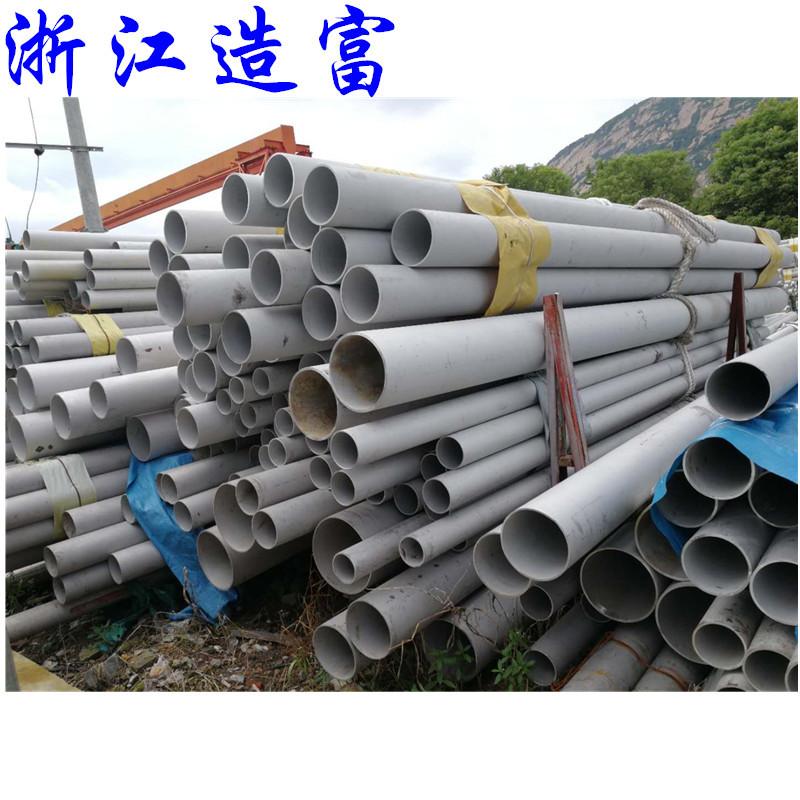 304不锈钢管 不锈钢圆管/316不锈钢管/201不锈钢拉丝管 不锈钢管