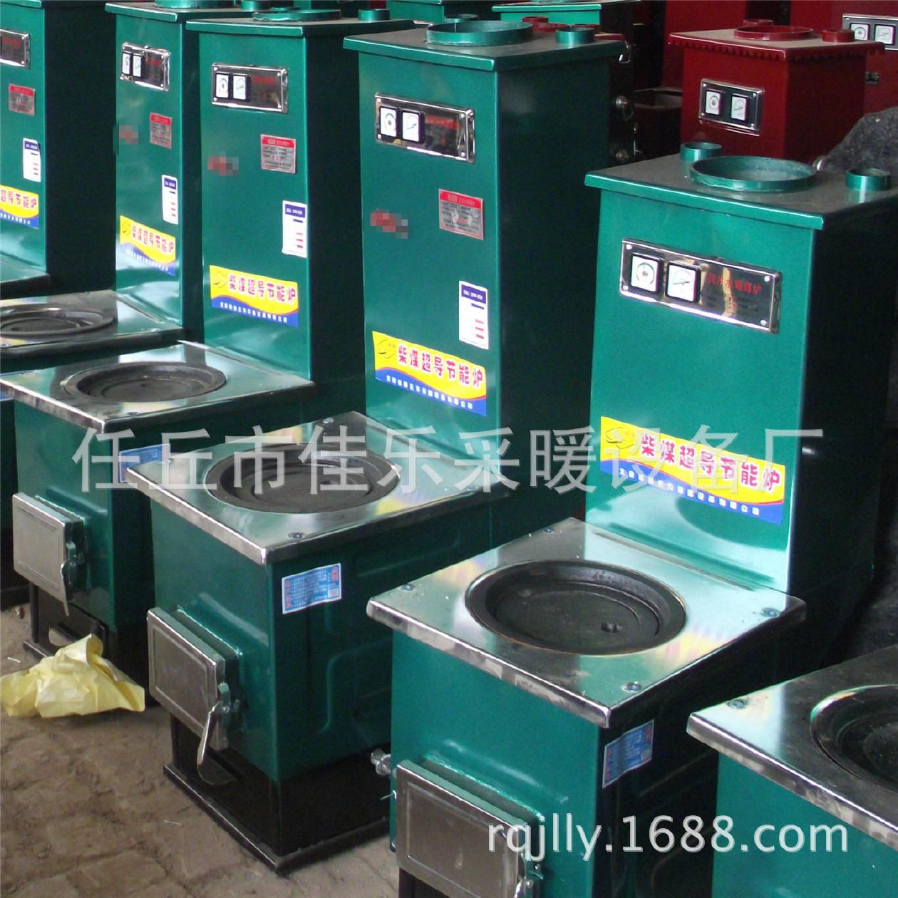 大量供应新型超导气化炉 气化反烧炉 加工定做采暖炉图片