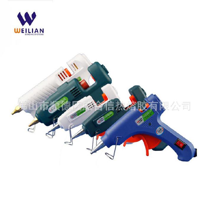 热熔胶枪20W 80W 调温 双功率 点胶枪 溶胶枪 点胶设备