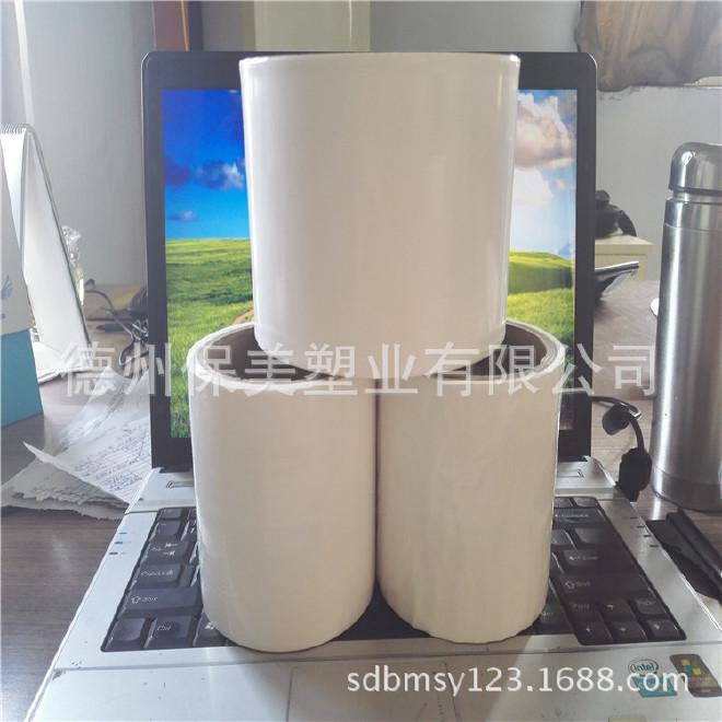 供应铝单板保护膜 天花板膜 漆面板膜 规格可订做欢迎来电图片