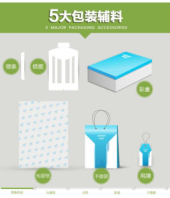 定制服飾紙品包裝輔料 襯衣紙板服裝吊牌襪子內紙襯板 服裝包裝盒