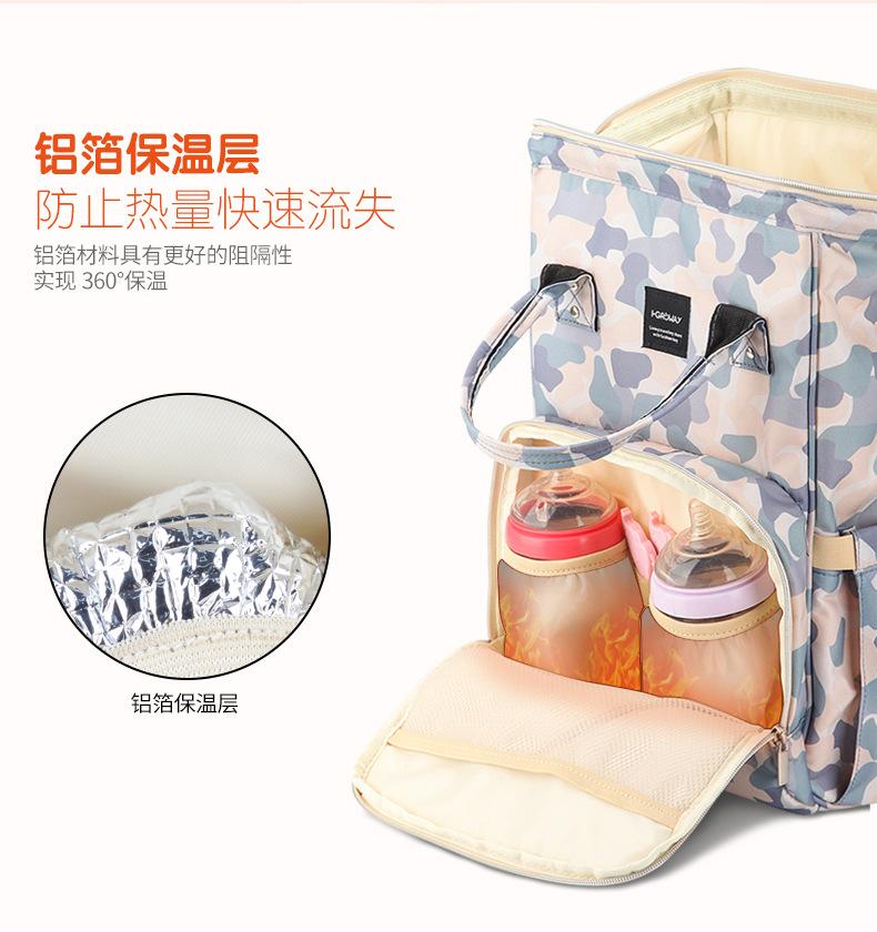 妈咪包新款升级多功能尿布包双肩手提妈咪包大容量亚马逊跨境热卖示例图12