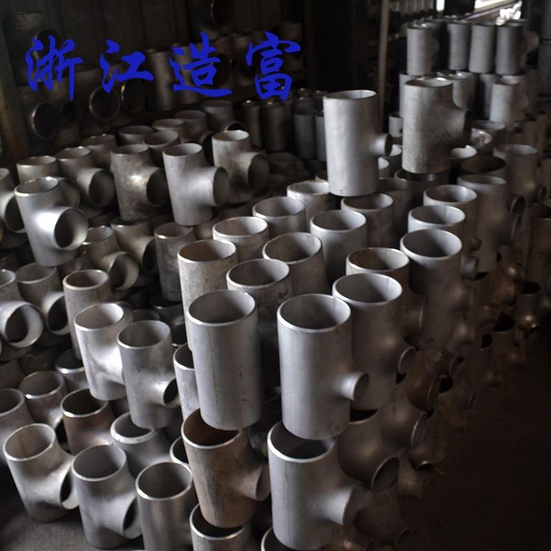 管件四通生产商 高规格品质碳钢不锈钢DN100四通 量大优惠示例图11