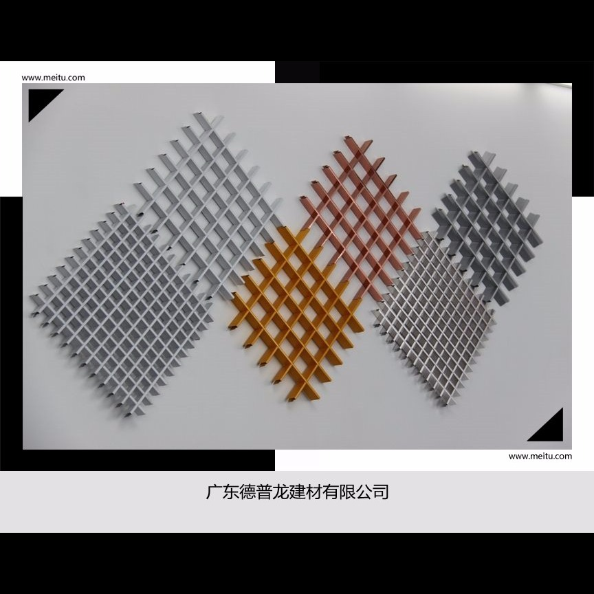 高档场所铝格栅  专业厂家定制铝格栅