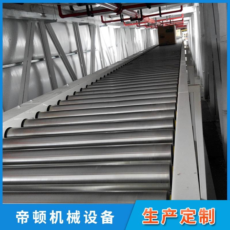 河南定制碳钢无死角纸箱滚筒辊道输送机 皮带机 滚筒输送机