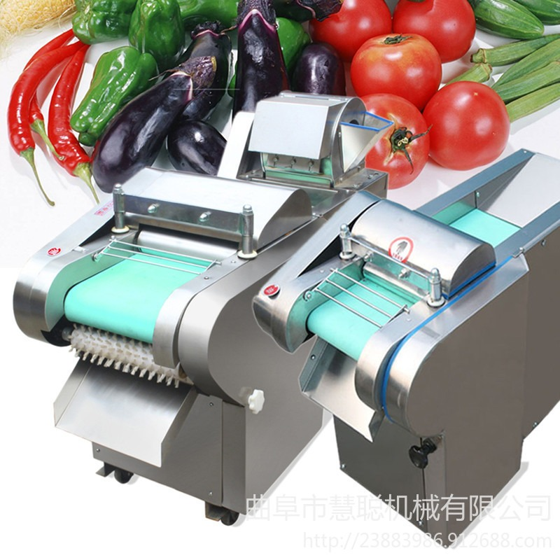多功能食堂炊事設備價格 海帶加工各形狀切段機 土豆切絲機 慧聰機械廠家