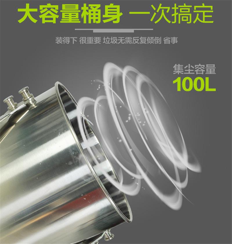 生产厂家直销工业移动式吸尘器 集尘机 固定式吸尘器 双桶吸尘器示例图4