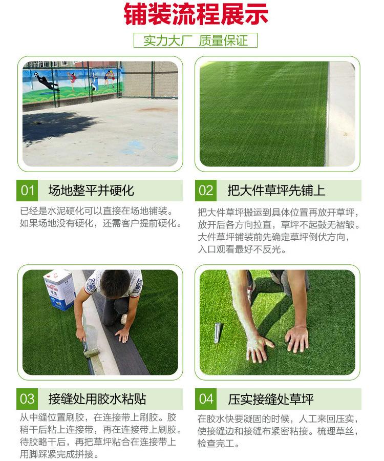 供應幼兒園專用加密仿真草坪 足球場草坪 樓頂綠化草坪示例圖27