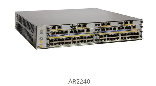 华为 AR2240  3个千兆企业级路由器  华为千兆路由器