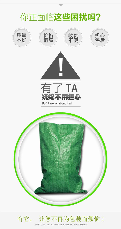�S家直�Npp塑一把匕首出�F在了king料中厚�G色��袋批�l定制支持覆膜彩印麻袋蛇皮袋示例�D6