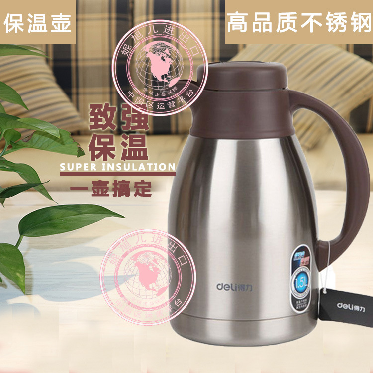 批发得力8966保温壶家用大容量热水瓶不锈钢保温瓶开水瓶暖壶水壶