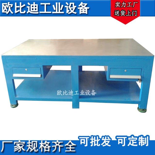 供应钳工办公桌,钳工办公台,钳工工作台,钳工工具桌图片