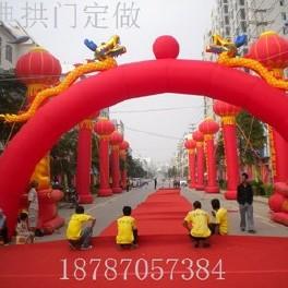 泸西弧形充气模型定做元阳县展览器材拱门值得定做绿春价优气模模型广告印字图片