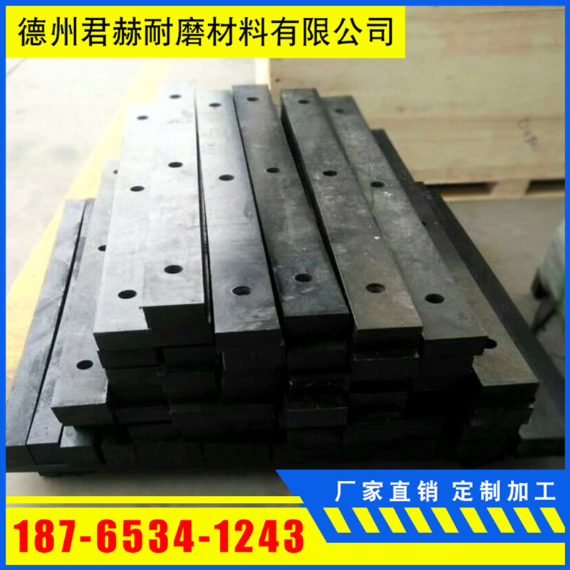 厂家直销高耐磨耐高温链条导轨 可按图加工生产高精度链条导槽示例图9