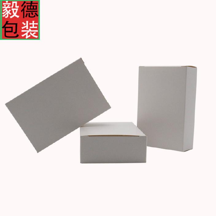 供应现货小型通用包装 白色电子产品礼品盒 电池充电头插头纸盒图片