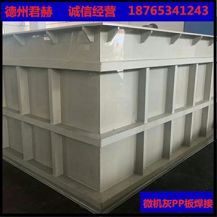 直銷白色聚丙烯PP板 防腐塑料焊接酸洗槽工程 耐酸堿增強型PPH板示例圖5