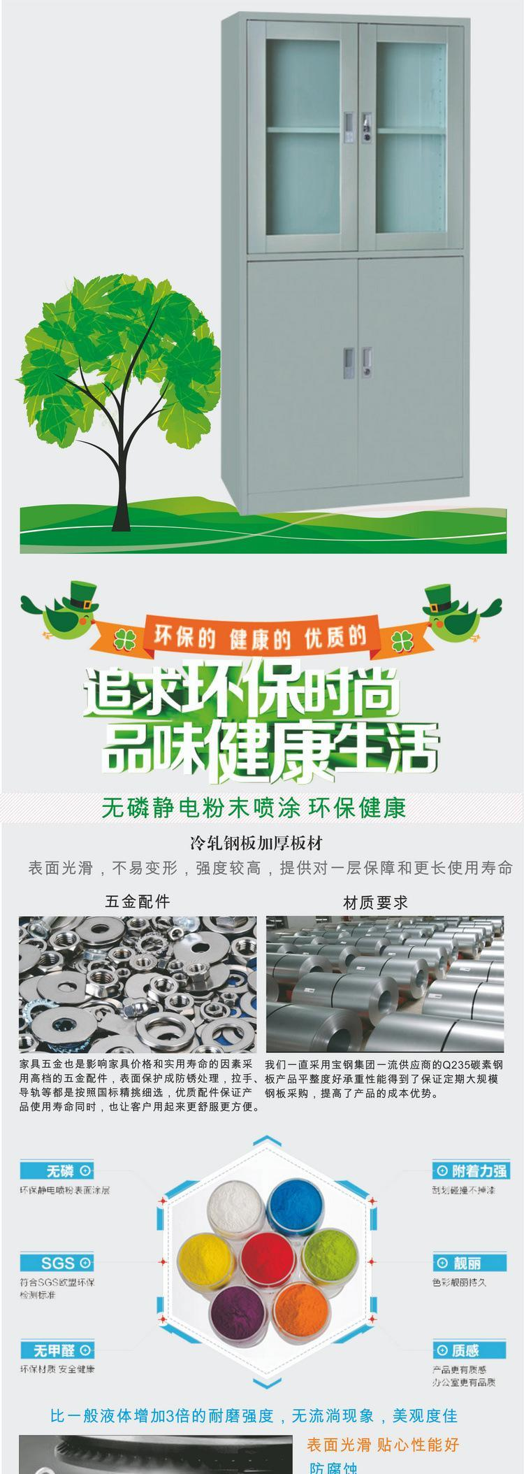 广州 文件柜 铁皮文件柜 办公文件柜 等体器械柜 工厂批发 热销示例图3
