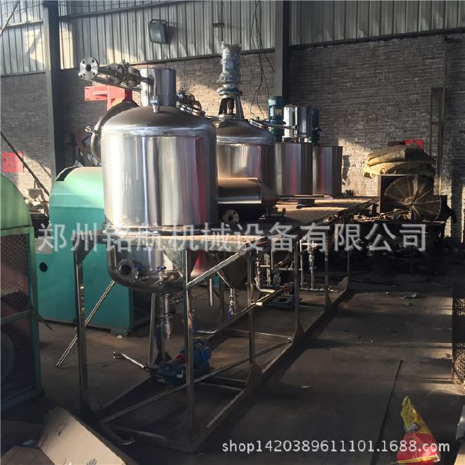 精炼坊用小型食用油精炼机花生油榨油设备大金乐华图片