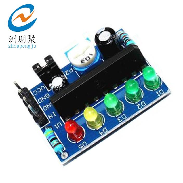 KA2284 电平指示模块 电量指示器 音频电平指示器图片