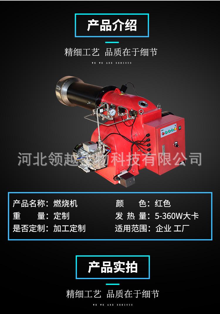 360w 燃油燃烧器工业燃烧机 各种规格燃烧机燃油燃烧器利雅路燃油示例图3