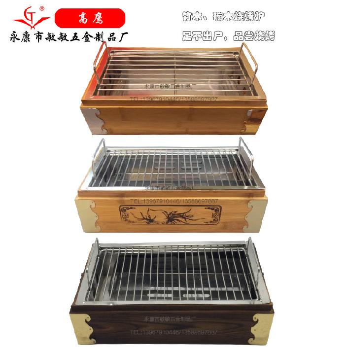 方形木盒烧烤炉烤动力串吧 保温炉 竹木烧烤炉 热串炉 烤串炉撸串图片