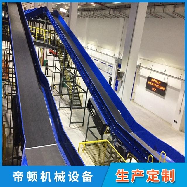 厂家定做移动式输送机电动可升降粮食运输机装车防滑皮带传送机