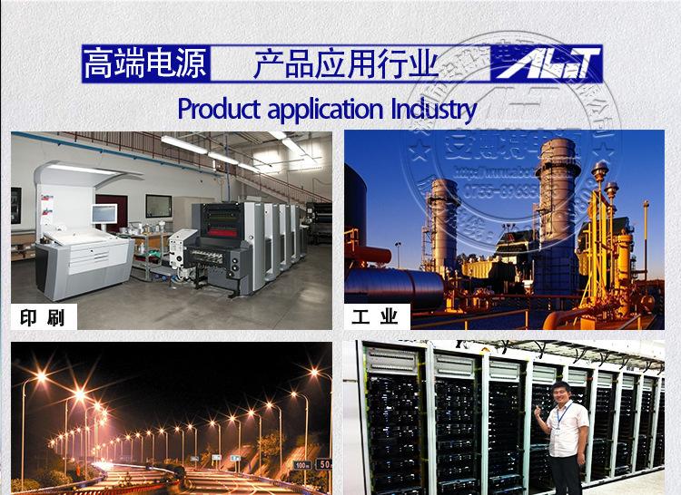 大功率380V三相稳压器SBW250KW300KW350KW全自动高精度稳压器示例图16