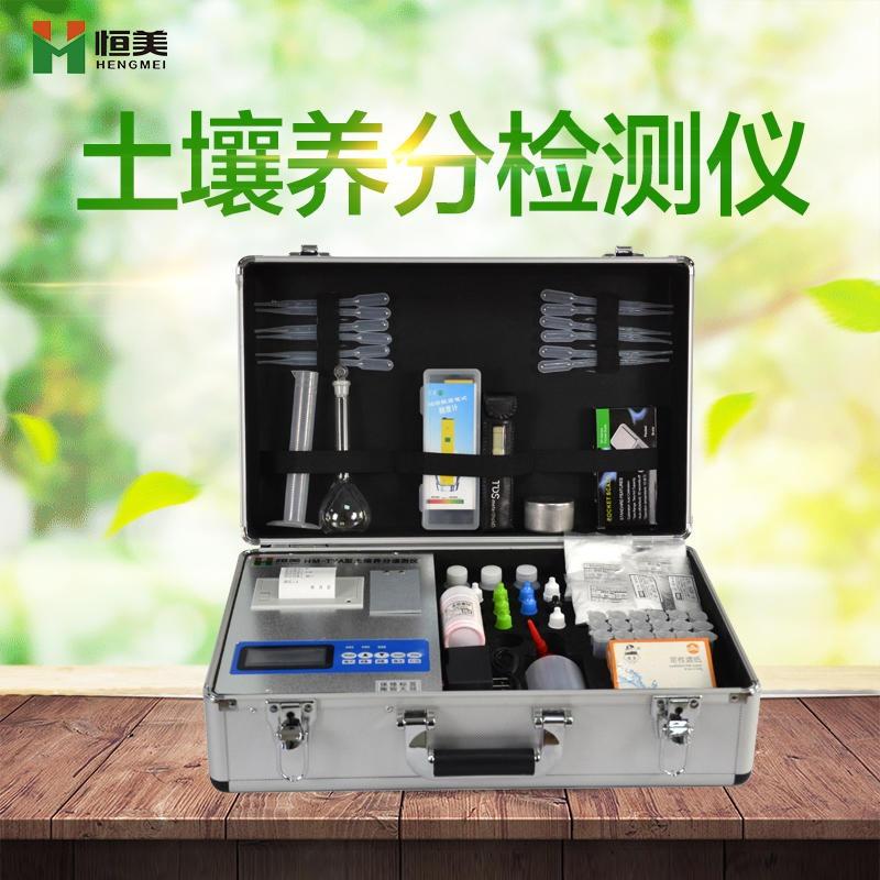 土壤养分速测仪,土壤养分速测仪,土壤养分速测仪价格