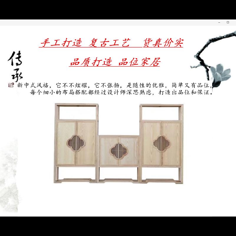 广东中山厂家直销  新中式白蜡木免漆书柜格段架实木书架落地禅意全实木书座书架组合