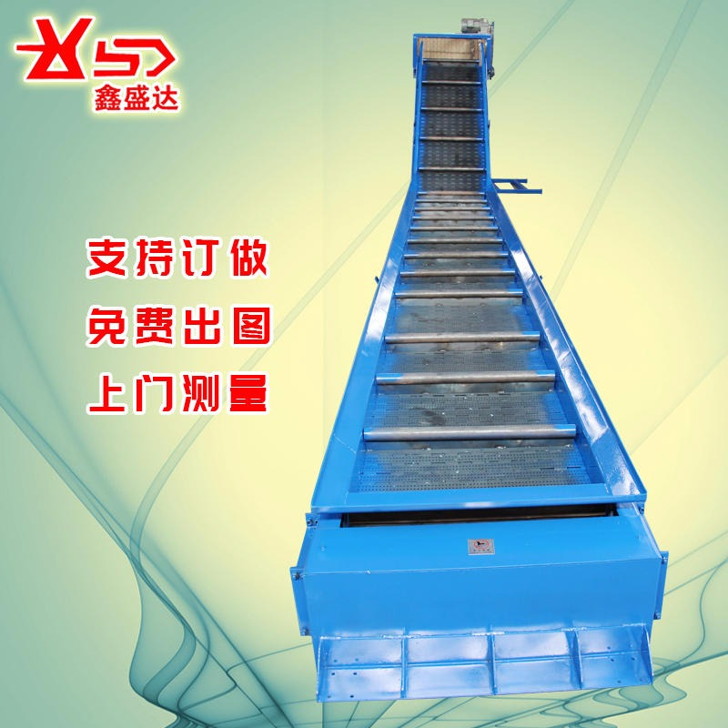 鑫盛達廠家直銷 定制 鏈板式數控機床排屑機 鐵銷廢料輸送排屑機