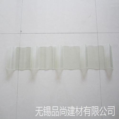 840型大棚厂房外墙透明瓦 玻璃钢采光瓦 采光板价格