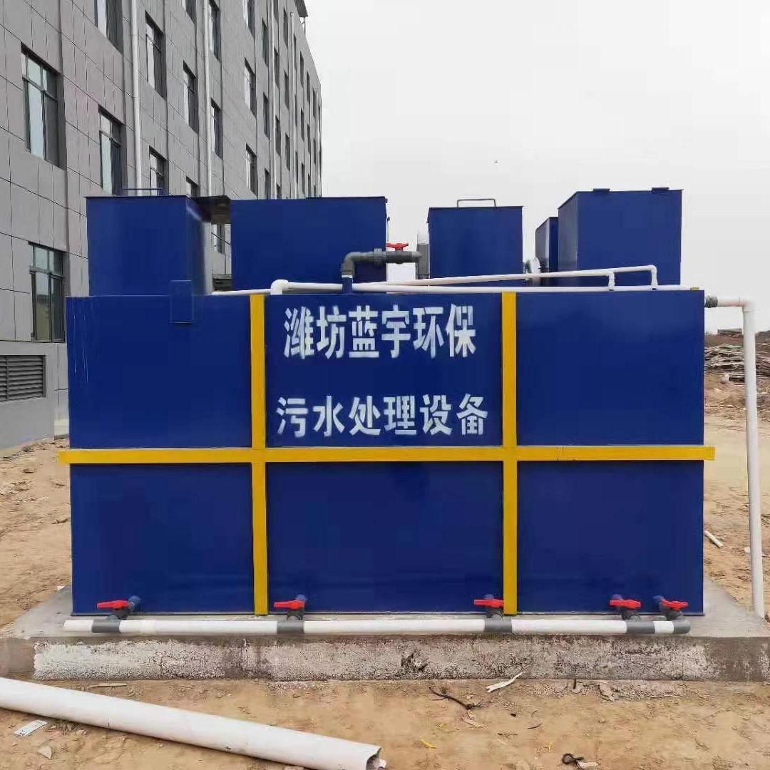 蓝宇环保一体化污水处理设备 10方每天