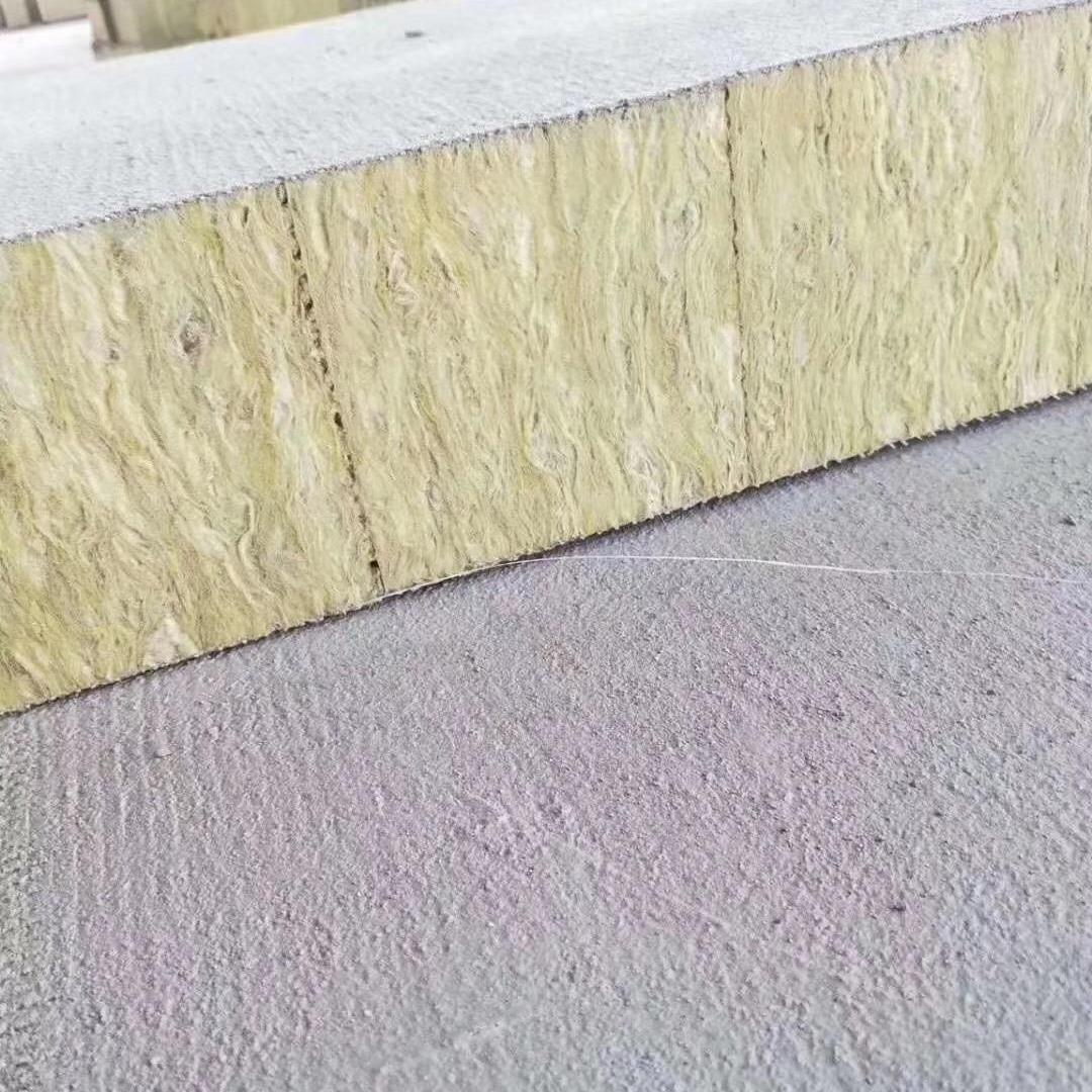 河北省A级外墙岩棉复合板供应商 玄武岩保温岩棉板