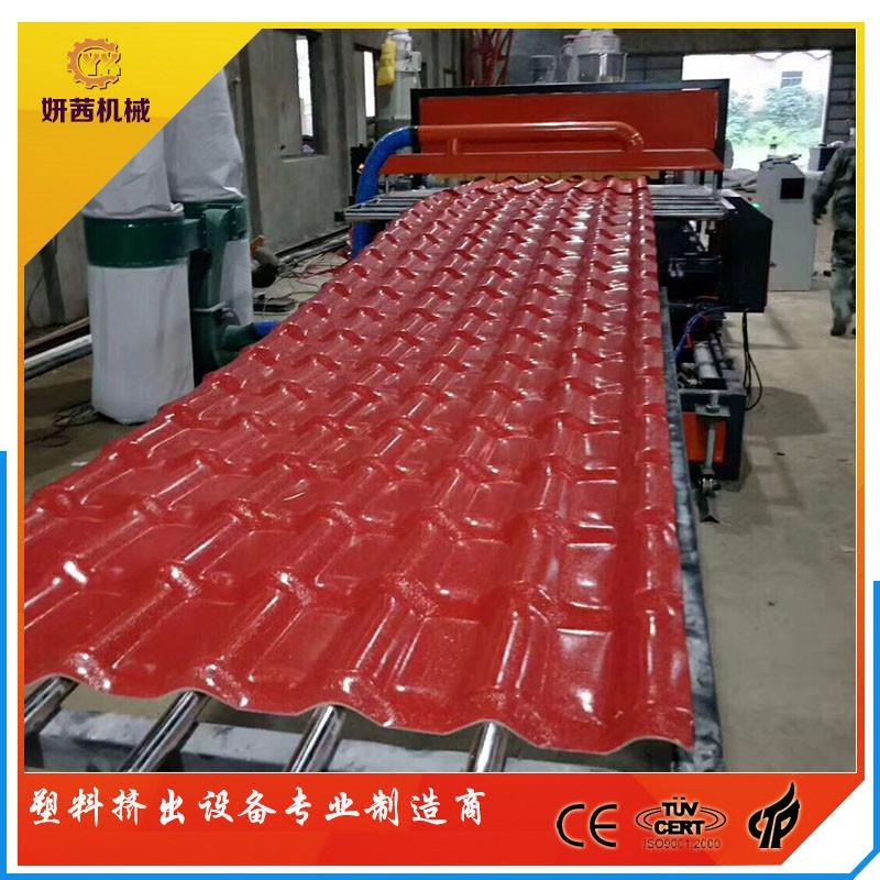 仿古塑料瓦设备 PVC树脂瓦生产设备