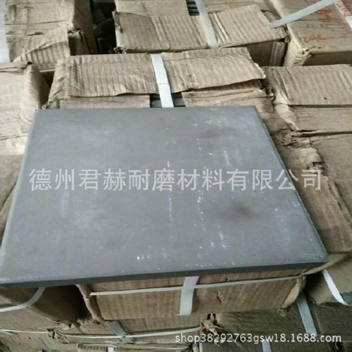 工業防護專用壓延微晶板 煤礦熱電廠耐磨鑄石板 耐酸堿微晶板示例圖9