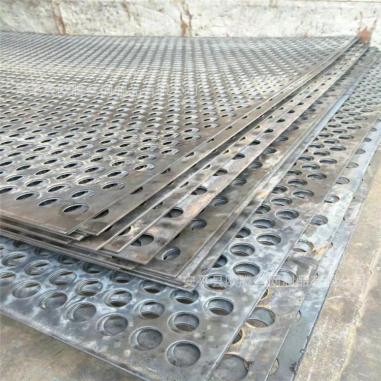 錳板篩網 8mm厚錳板沖孔板 8孔6距洞洞板礦山用網
