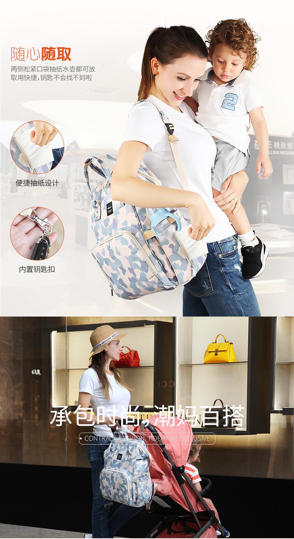 妈咪包新款升级多功能尿布包双肩手提妈咪包大容量亚马逊跨境热卖示例图9