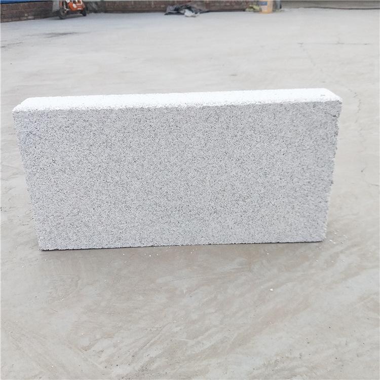 厂家直销珍珠岩板 珍珠岩保温建材 防水珍珠岩保温板 防火板批发 膨胀珍珠岩 珍珠岩保温板