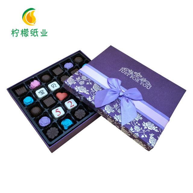 紙盒工廠定制 巧克力包裝禮盒 天地蓋紙盒 高檔絲帶糖果禮盒 糖果包裝盒 禮品盒