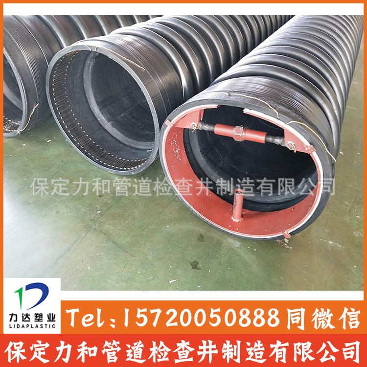 保定力和管道专业生产克拉管 聚乙烯缠绕结构壁管B型 100%全新料示例图14