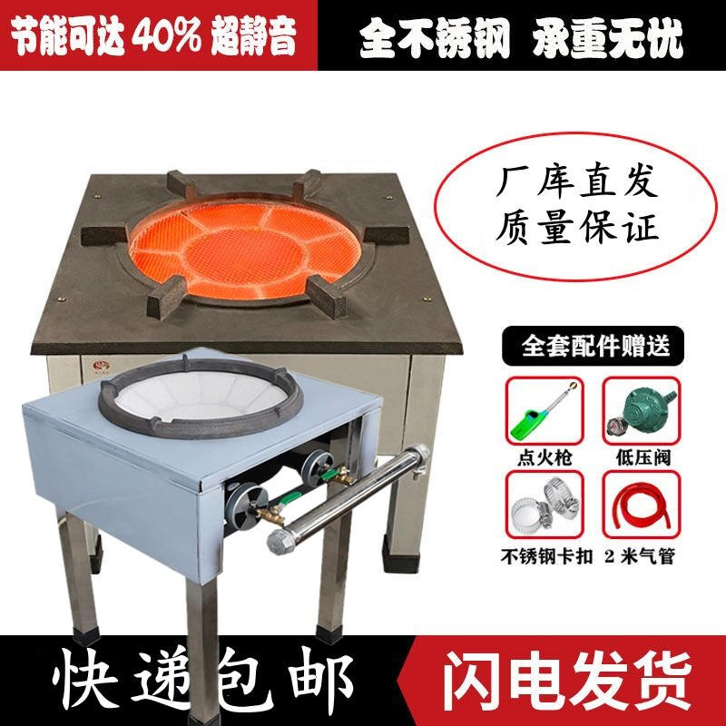 傻灶王节能灶红外线低汤灶矮灶熬汤炉卤菜卤肉设备液化气台式灶环保灶