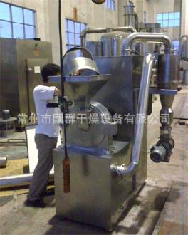 实验型喷雾干燥机/小型喷雾干燥机BILON-6000Y图片