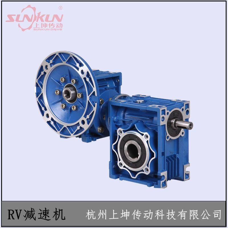低價廠家批發 雙級 鋁合金減速機  蝸桿減速機  NMRV30-150藍色  200-10000配電機