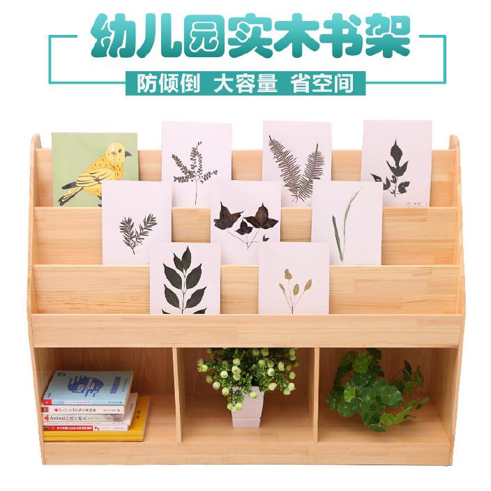 实木玩具架储物柜幼儿园玩具收纳柜超大整理架书架幼儿园组合书柜