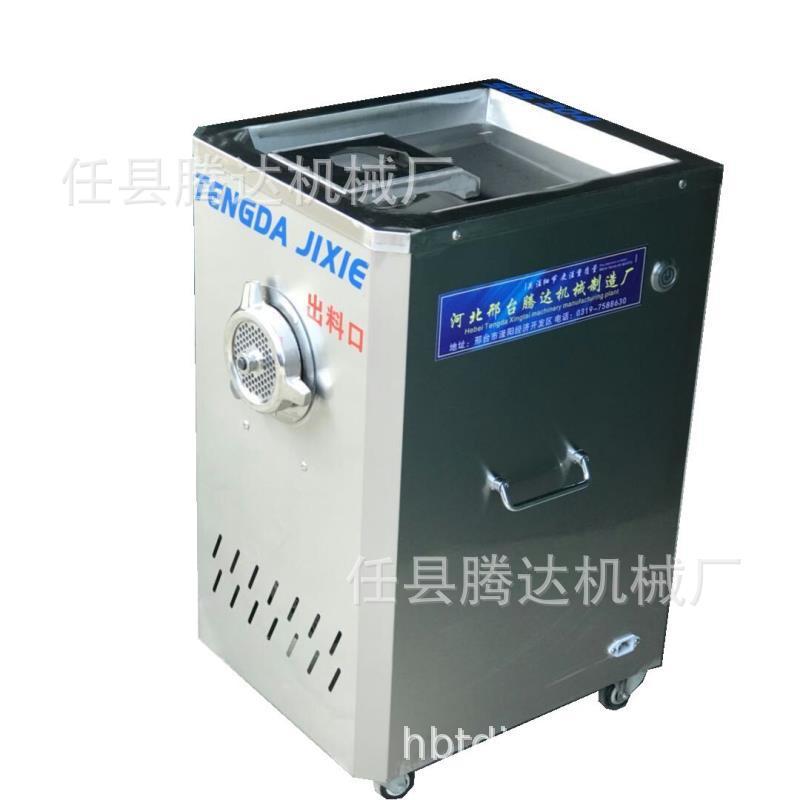 厂家供应高效率冻肉绞肉机 全自动商用冻肉绞肉机 鲜肉绞肉机