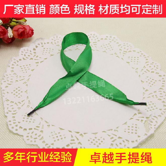 厂家供应 礼品手提绳 服装织带缎带丝带卡头纸袋手提绳定做图片