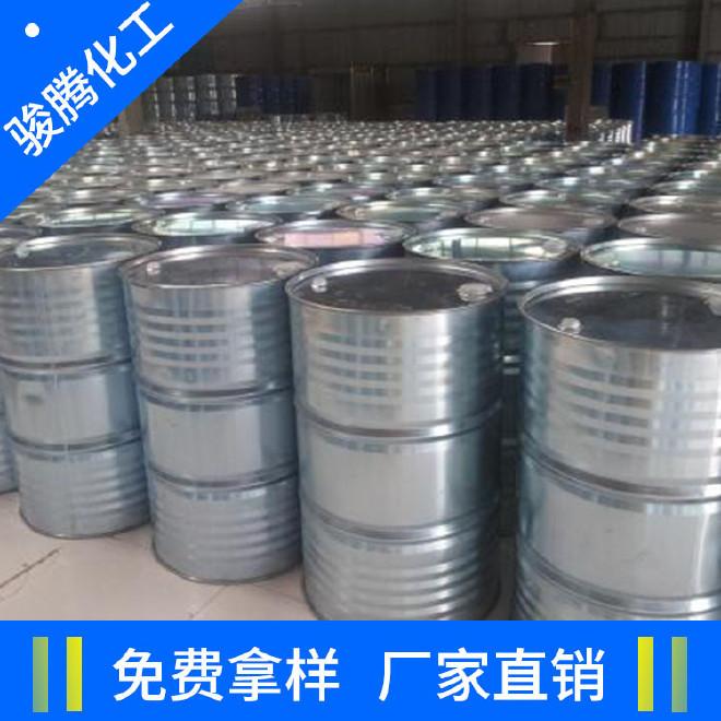 厂家直销 国标  DMC  现货 工业级 量大优惠